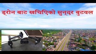 Drone Reveals Amazing Nepal, Butwal City .