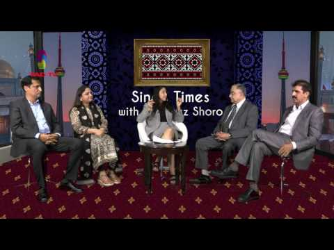 Sindh Times with Shahnaz Shoro EP 06 @TAG TV