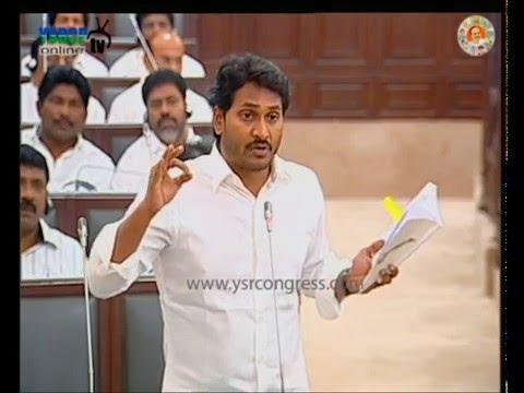 AP Assembly : YS Jagan Angry On MLA RK Roja Suspension - 19th Dec 2015