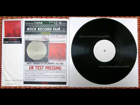 ALCO / Threads Of Life - SIDE A(From Vinyl UK TEST PRESSING)