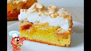 Рецепт яблочного пирога с безе-вкусный пирог
