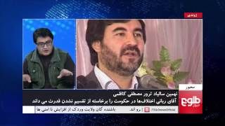 MEHWAR: 9th Death‎ Anniversary of Sayed Mustafa Kazemi Marked