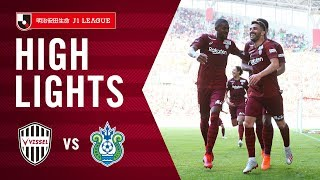 【DAZNハイライト】神戸vs湘南 2019明治安田生命J1リーグ 第13節