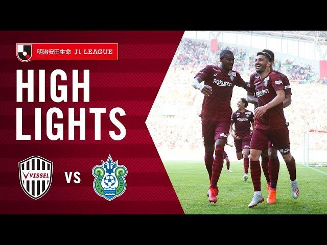 【DAZNハイライト】神戸vs湘南|2019明治安田生命J1リーグ 第13節