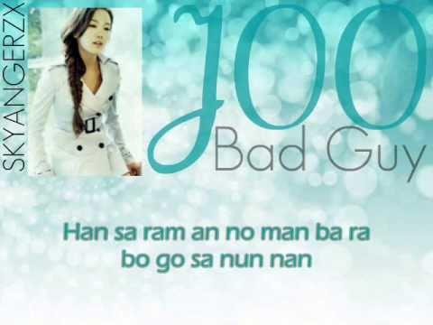 JOO Bad Guy Easy Romanization Sing-along[SINGKPEZLY]