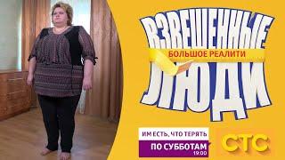 Взвешенные люди: Олеся Смирнова