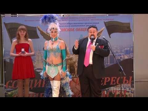 """Церемония """"Почетный гражданин России"""" 22.04.2017"""