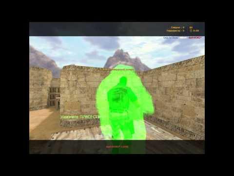 Где скачать чит Aim на игру Counter-Strike 1.6