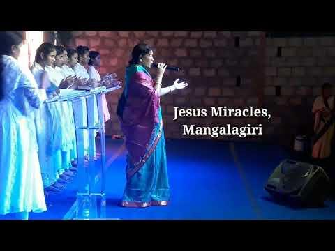 Bro. Pradeep Kumar    Jesus Miracles    Mangalagiri   