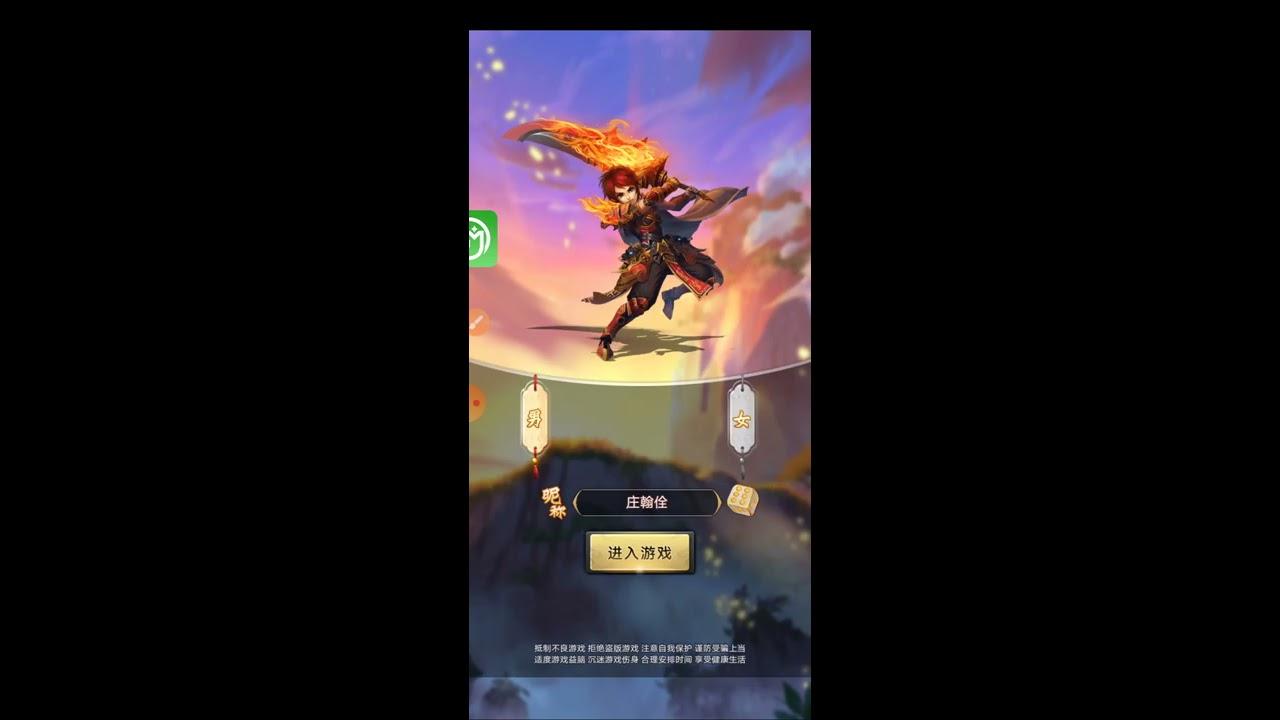 Game Lậu Mobile 2020 Thần Đạo Bất Tử Free Max VIP Tặng 1000000000 tỷ Knb Chia sẻ Đầu tiên