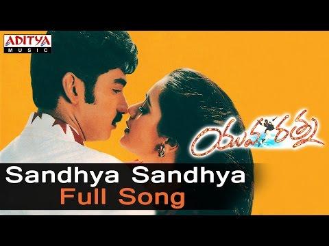 Sandhya Sandhya Full Song  ll Yuva Ratna Songs ll  Taraka Ratna, Jivida