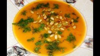 Суп-пюре из тыквы. Полезное и вкусное блюдо из тыквы.