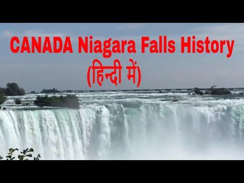 Niagara Falls Canada And USA  in Hindi  Niagara Falls History  The Sachin