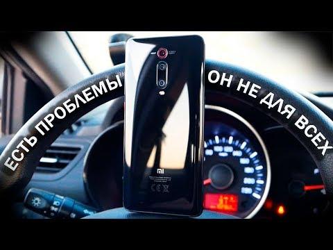 30 дней с Xiaomi Mi 9T – хочу назад на NOTE 7?