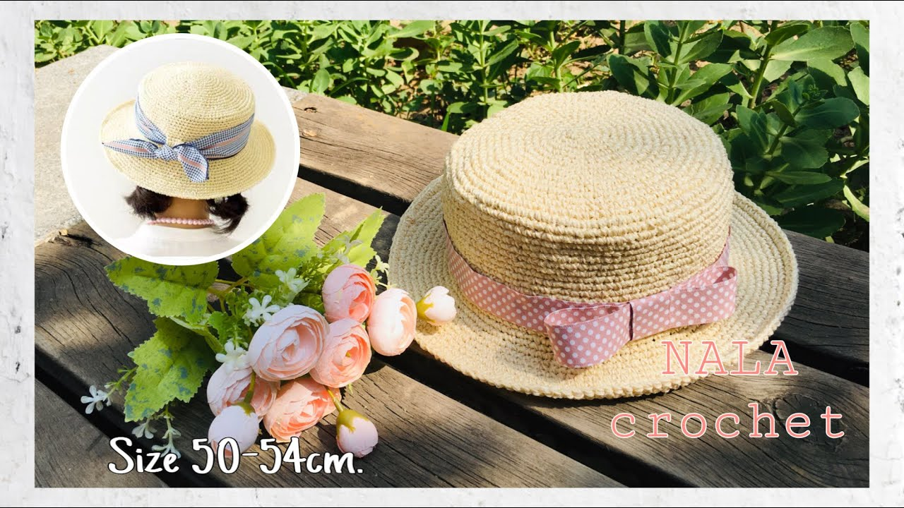 How to crochet summer hat#สอนถักหมวกโครเชต์วินเทจ