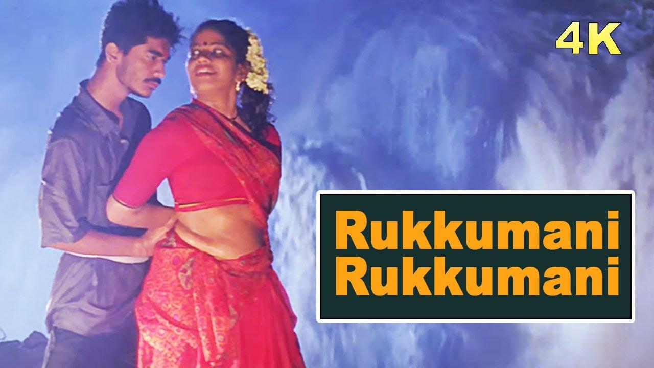 रुकमणी रुकमणी 4K - A R Rahman - रोजा - मधु - अरविंद स्वामी - 90's Superhit Song