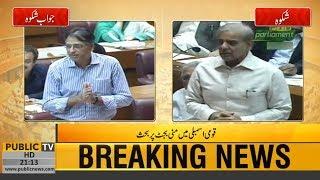 Asad Umar vs Shehbaz Sharif in National Assembly today