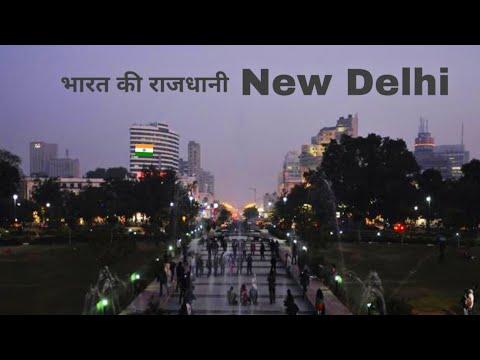 NEW DELHI || An Modern View Of India's Capital || delhi city🇮🇳