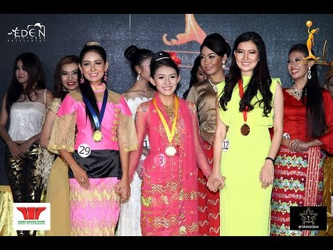 Talent Competition of Miss Golden Land Myanmar 2015