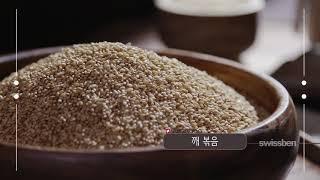 고려생활건강 스위스벤 IH 오토쿡 자동회전 냄비 요리영…
