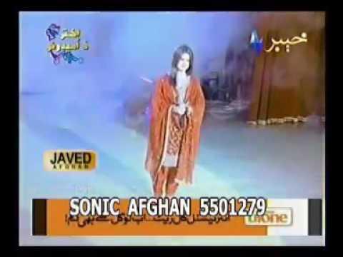 خيبر ستانکزي   غزاله جاويد thumbnail