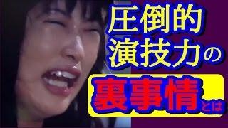 沢村一樹(49)主演のドラマ『レンタル救世主』(日本テレビ系)の初...