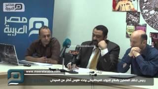 مصر العربية | رئيس تحالف العاملين بقطاع الدواء: الميكانيكى بياخد فلوس أكتر من الصيدلى