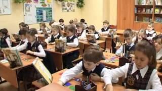 Урок обучения грамоте в 1 классе - С.Л. Харах, учитель ГОУ СОШ № 1263 ЮАО г. Москвы