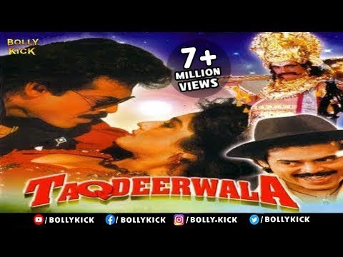 Taqdeerwala Full Movie | Hindi Dubbed Movies 2019 Full Movie | Venkatesh | Comedy Movies