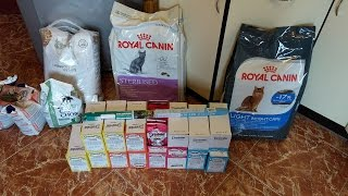 Заказ корма для животных