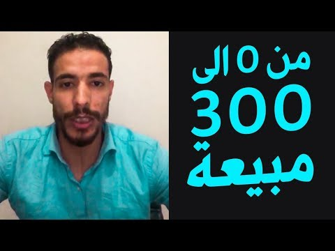 Idyahia Live: Ecom Local - Cash On Delivery -  اديحى التجارة