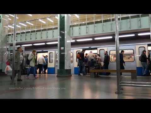 """Станция метро """"Бульвар Дмитрия Донского"""", утро 13 июля 2017 года"""