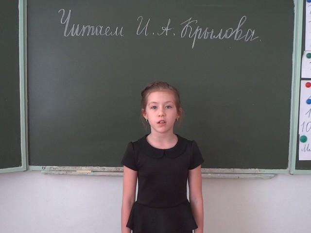 Изображение предпросмотра прочтения – КаринаШумкова читает произведение «Лебедь, Рак и Щука» И.А.Крылова