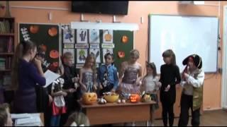 Праздник Хэллоуин (часть 2) на уроке английского языка, Давыдова А.В.