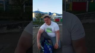 Прогулка с Володей 2 сезон 3 серия