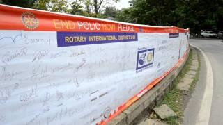 End Polio-4
