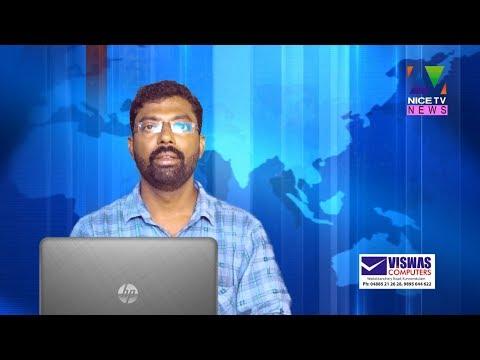 NICE TV NEWS 10 4 2018