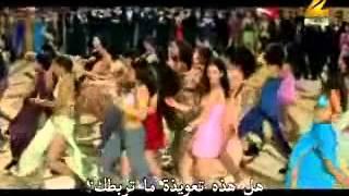 Mohabbatein - Aankhein Khuli (Arabic Lyrics)