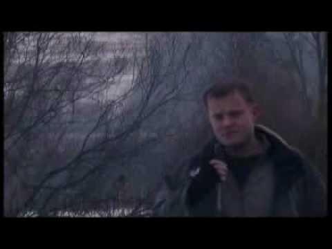 GREEN ROCKS - Trailer