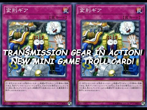 TRANSMISSION GEAR IN ACTION NEW MINI GAME TROLL CARD