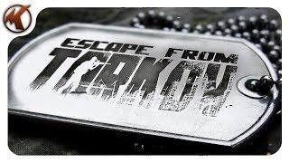 🔴 Escape from Tarkov
