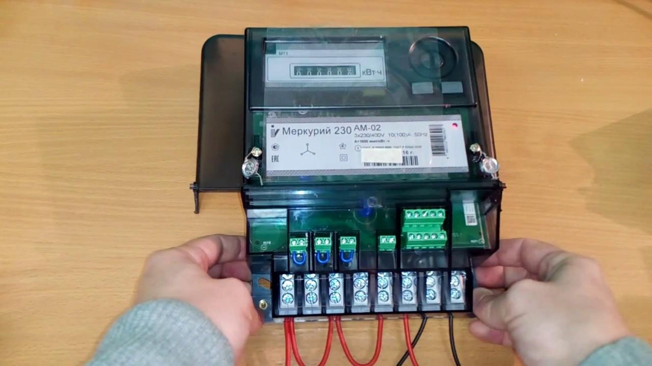 схема подключения меркурий 230 ам-03