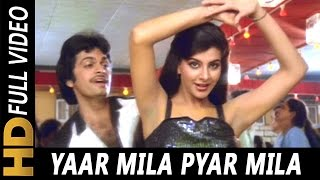 Download Yaar Mila Pyar Mila | Kishore Kumar, Asha Bhosle | Naukar Biwi Ka 1983 Songs | Anita Raaj MP3 song and Music Video