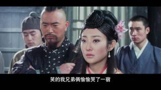 Video Better Man from the Past | Season Two | 唐朝好男人2 | EP4 | Letv Official download MP3, 3GP, MP4, WEBM, AVI, FLV Agustus 2018