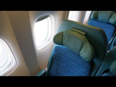 Cathay Pacific B777-300 Experience: CX718 Jakarta to Hong Kong