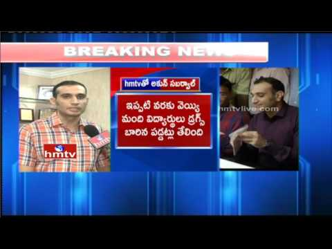 Excise And Enforcement Director Akun Sabharwal Face To Face Over Hyderabad Drug Racket | HMTV