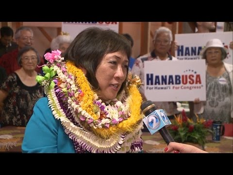 2nd Printout: Hanabusa on verge of winning Congressional District 1