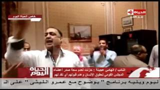 شاهد.. خناقة داخل البرلمان بين أعضاء القومي لحقوق الإنسان والنائب إلهامي عجينة