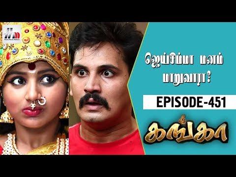 Ganga Tamil Serial | Episode 451 | 22 June 2018 | Ganga Latest Serial | Home Movie Makers
