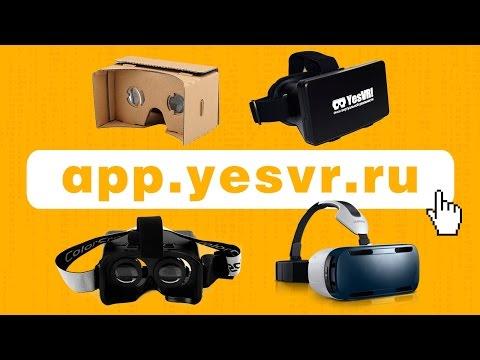 Скачать VR игры для Samsung Gear VR